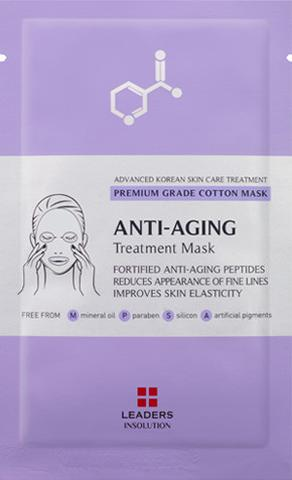 leaders_anti_aging_treatment_face_mask_large